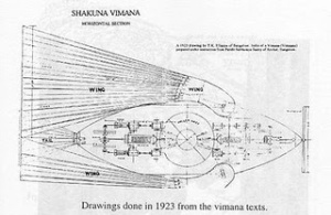 https://ufolove.files.wordpress.com/2011/06/shakuna_vimana.jpg?w=300