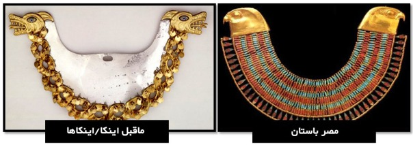Egyptian-Inca-animal-necklaces