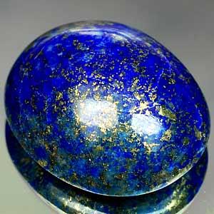 Lapis-Lazuli Tasvir 2