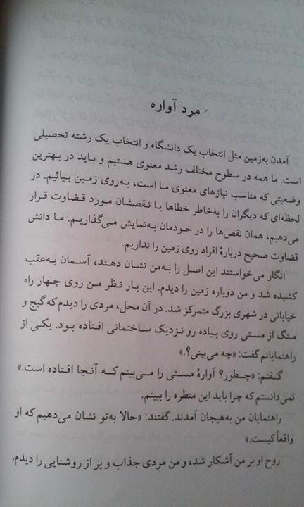 noor1